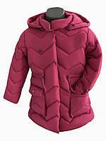 Детская демисезонная куртка для девочки 45MALINA 104,128, 140 см Малиновый