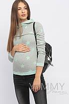 Толстовка с капюшоном для беременных и кормящих Yammy Mammy арт. 271.2 три цвета