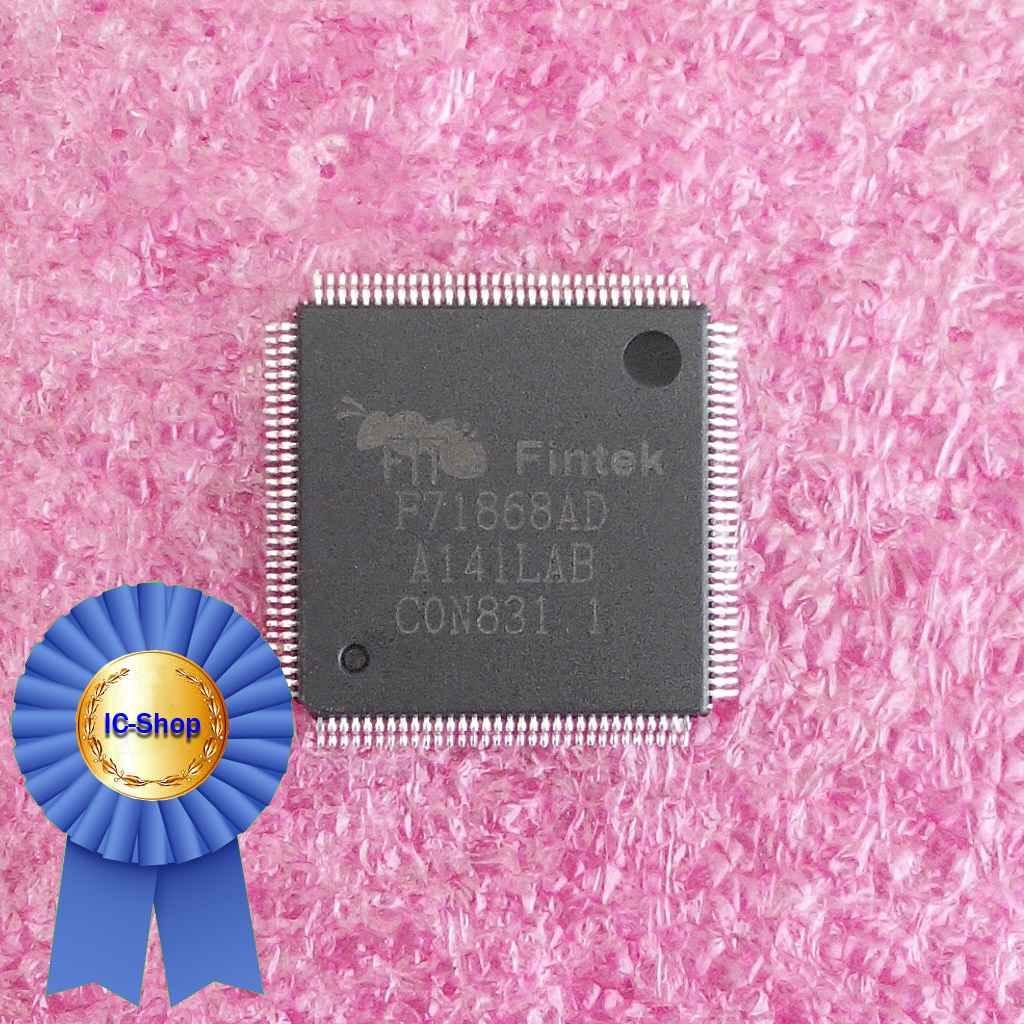 Микросхема F71868AD