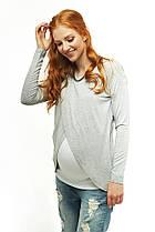 Топ для беременных и кормящих с запахом Love and Carry Меланж
