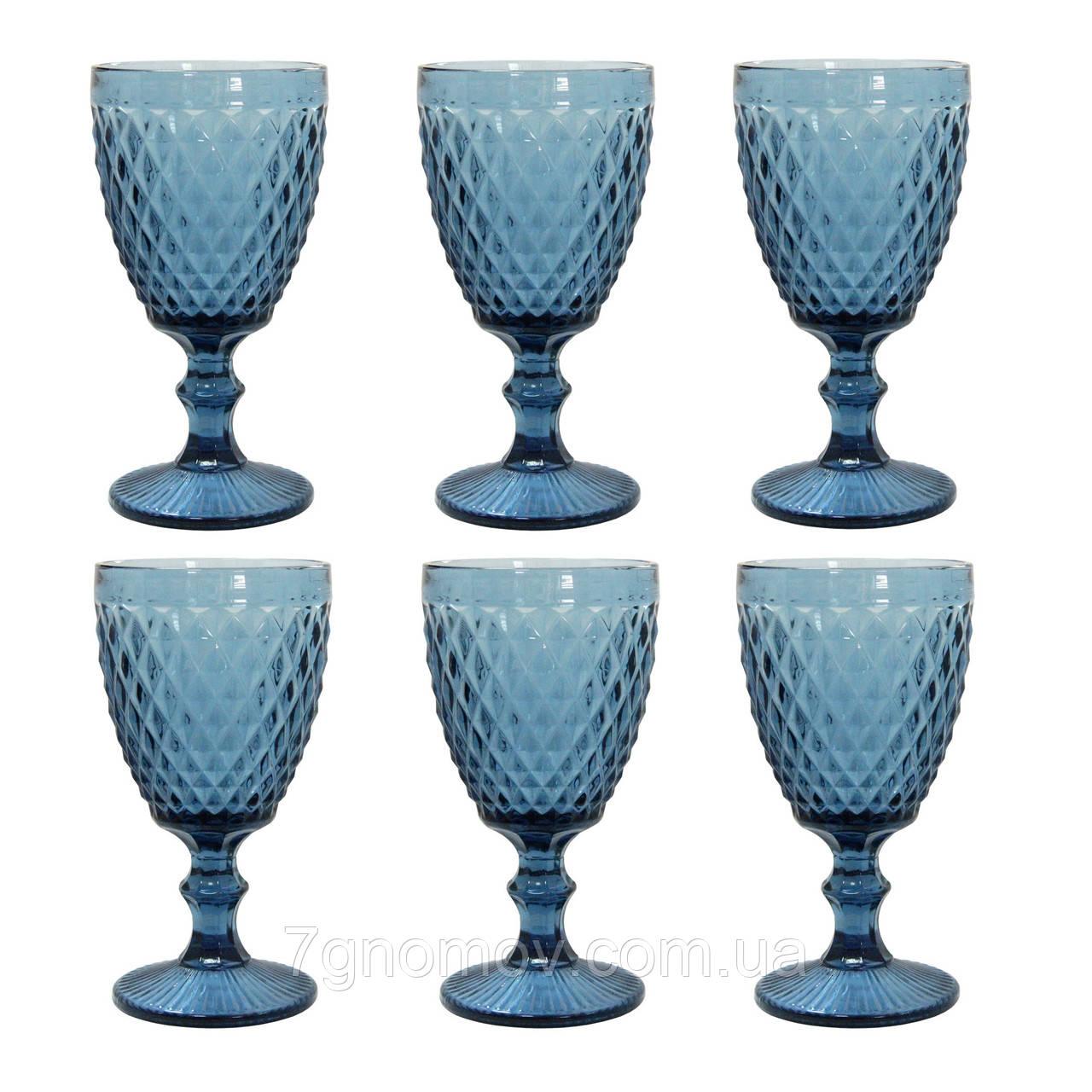 Набор 6 бокалов из синего цветного стекла Эмили 300 мл