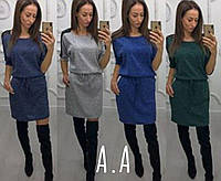 Платье с гипюр. вставкой 42-46р., фото 1