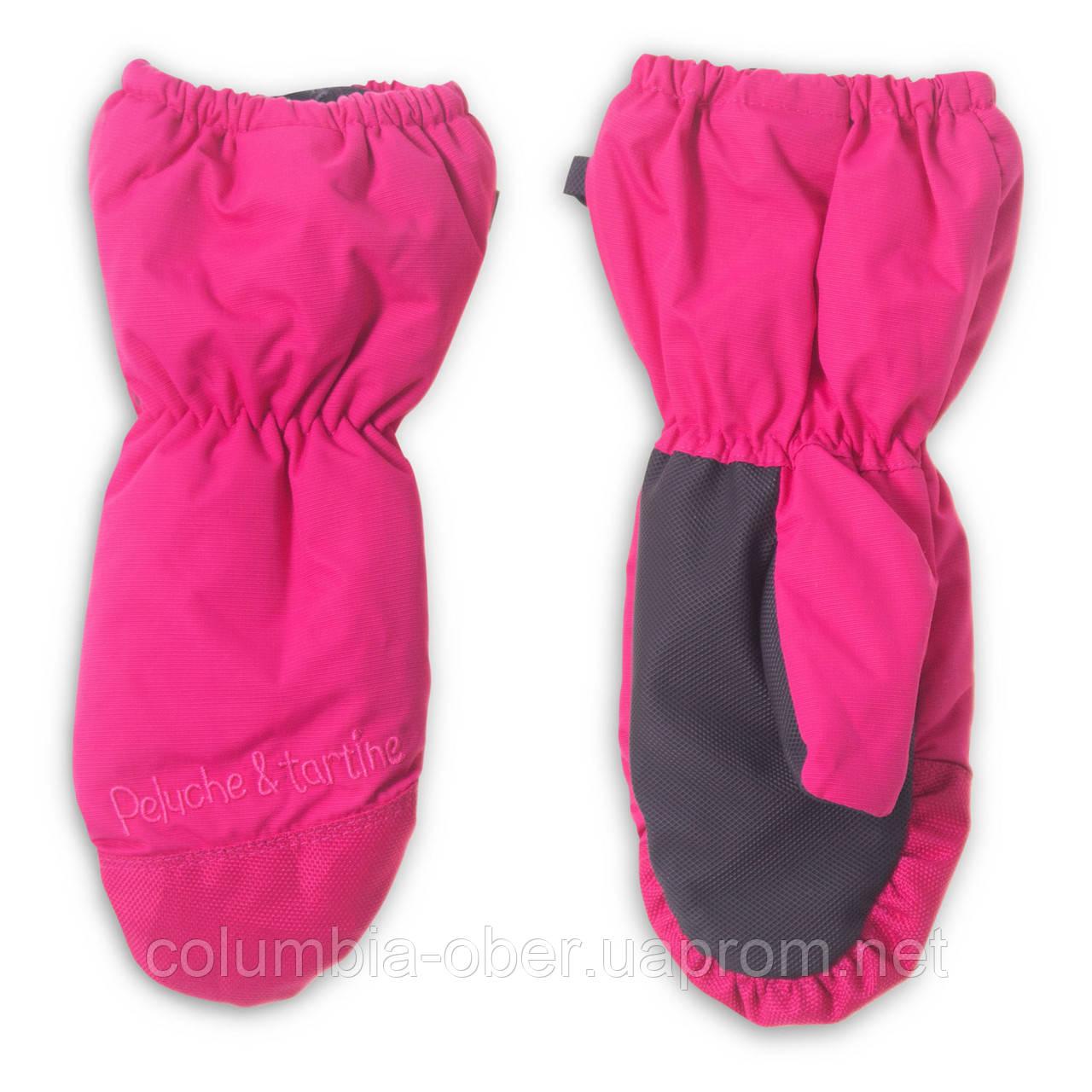 Зимние рукавицы - краги для девочки PELUCHE F18 MIT 54 EF Berry. Размеры 3/4, 5/6 и  7/8.
