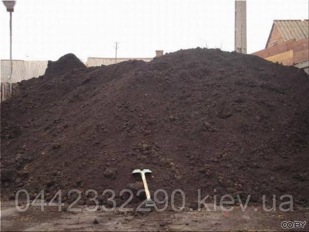 Грунт чернозем с доставкой по Киеву и Киевской области
