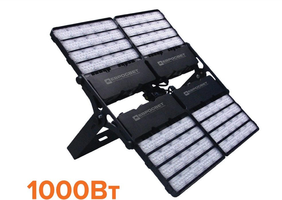 Светодиодный LED прожектор 1000 Вт 6400К 110 000Lm IP65 сверхмощный Евросвет