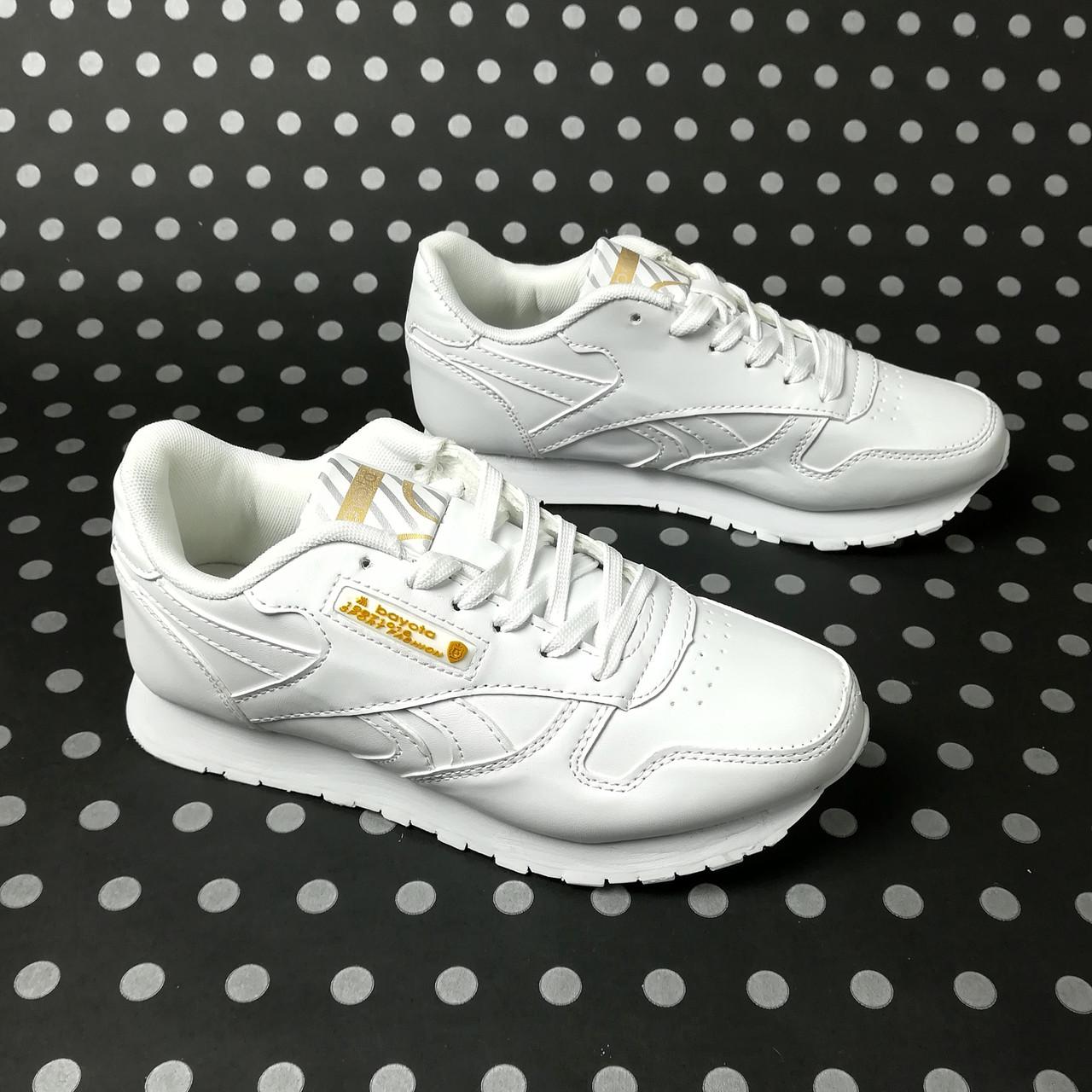 Жіночі кросівки білі женские кроссовки белые  продажа 17d544ce9a6a6