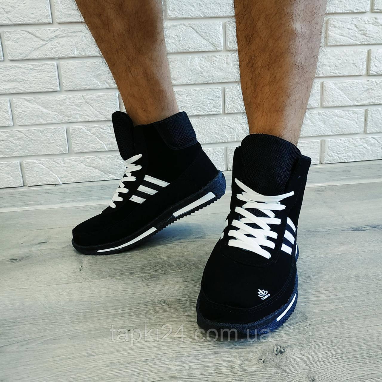 161e228ba Ботинки мужские зимние оптом K&G черные: заказ, цены в Хмельницком ...