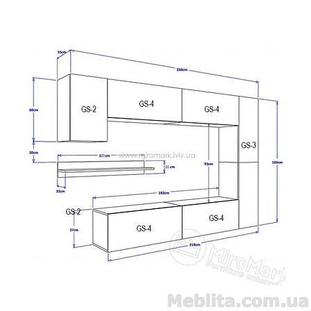 Гостиная Cubica вариант 4-2, фото 2