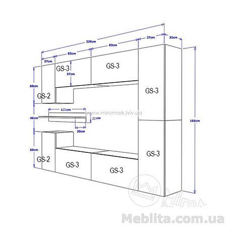 Гостиная Cubica вариант 3-2, фото 2