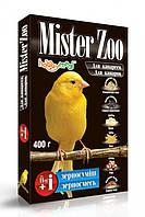 Корм для канареек Mister Zoo, 400 г. O.L.KAR