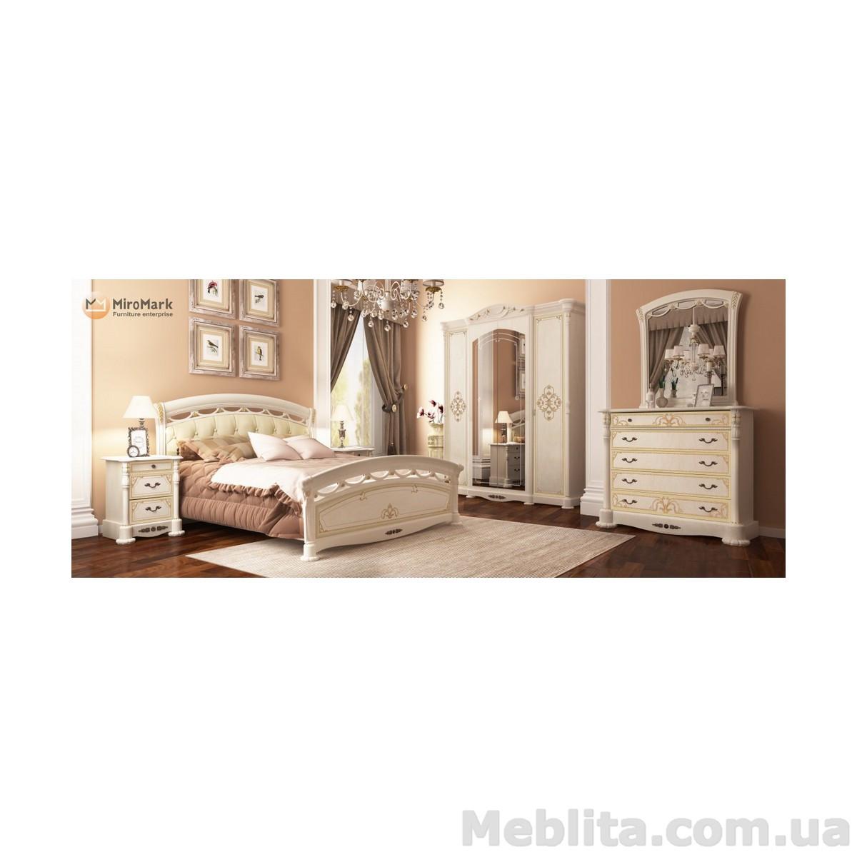 Спальный гарнитур Rosella Радика Бежевый