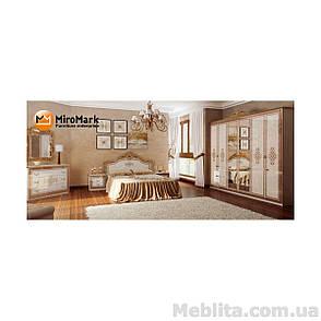 Спальный гарнитур Jennifer Радика Бежевый, фото 2