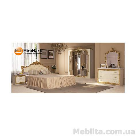 Спальный гарнитур Victoria Радика Бежевый, фото 2