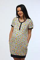Одежда для дома беременным и кормящим мамам Очень хорошее качество