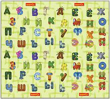 Коврик в детскую комнату  Babypol Забавный алфавит 180х200 см