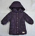 Куртка зимняя для девочки MILLA фиолетовая (QuadriFoglio, Польша), фото 8