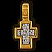 Крест Распятие Христово. Молитва Да воскреснет Бог, фото 2