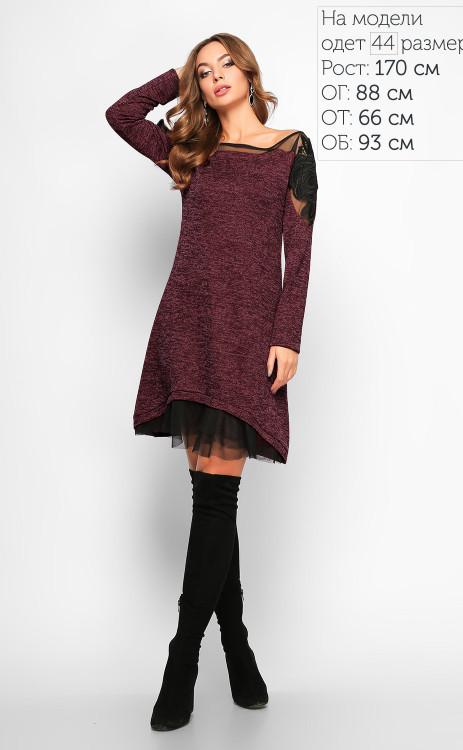 Модное бордовое платье-трапеция с вставками сеточки и рюшами - Интернет  магазин модной женской одежды 4c5c717b0a0