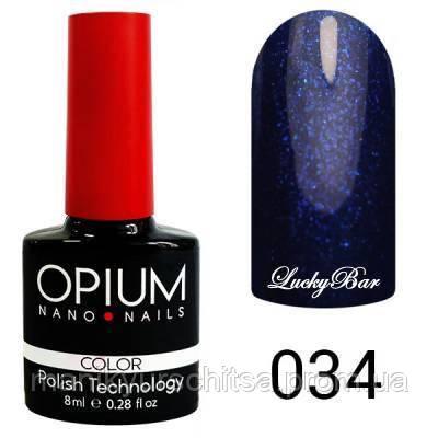 Гель лак Opium № 034 темно синий с песком 8 мл