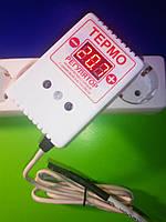 Терморегулятор цифровой ЦТР-2.2 на два уровня температуры 10А