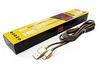 Кабель micro USB v8 EMY 2 м