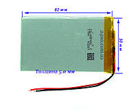 Аккумулятор 2500мАч 495180 мм 3,7в для планшетов, электронных книг, навигаторов 3.7v  мм (батарея 2500mAh)