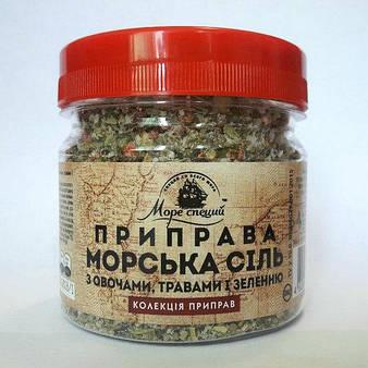Баночка Морская соль с овощами,травами и зеленью 100 гр