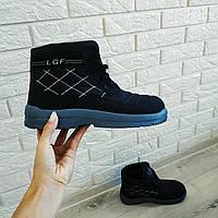 Ботинки мужские зимние оптом АЛЯСКА черные, фото 1