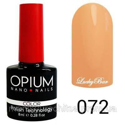 Гель лак Opium № 072 персиковый 8 мл