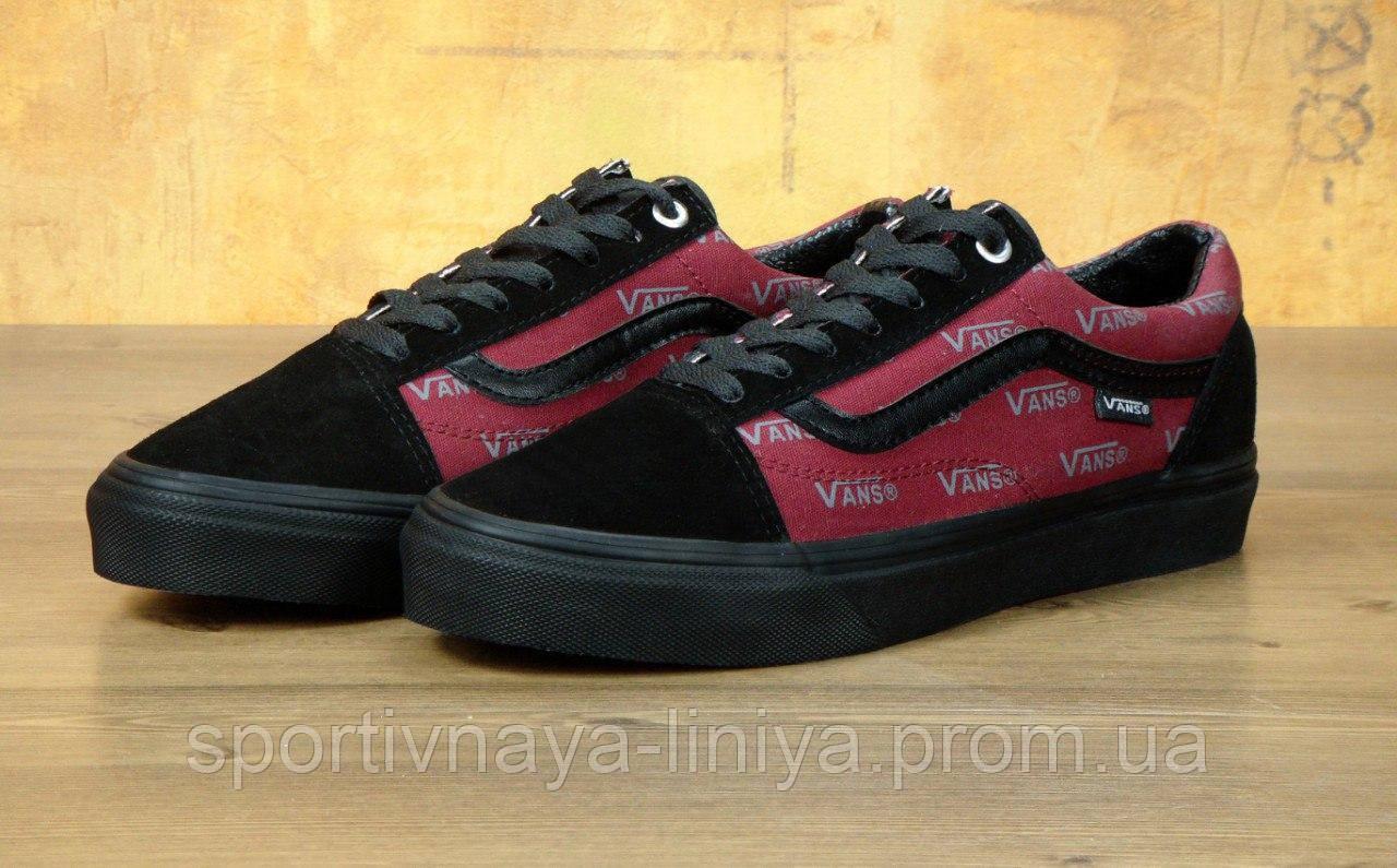 Кеды унисекс черные Кеды Vans Old Skool Pro red (реплика)