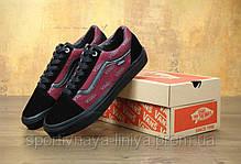 Кеды унисекс черные Кеды Vans Old Skool Pro red (реплика), фото 2