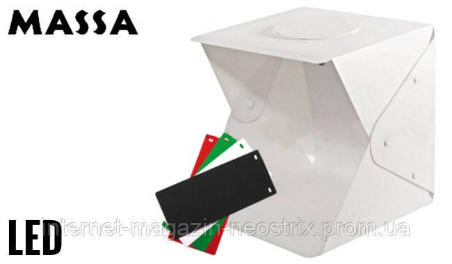Фотобокс со светодиодной подсветкой Massa (43x44x45 см)
