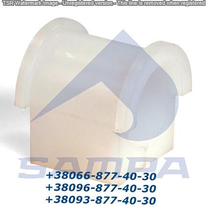Втулка стабилизатора IVECO Euroсargo 36,5x58x60mm8127910