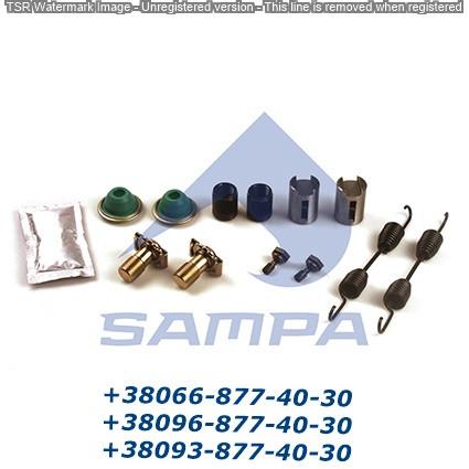 Ремкомплект разводного механизма колодок IVECO 42491950