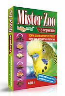Корм Мистер Зоо суперменю — для волнистых попугаев, 10 кг. O.L.KAR