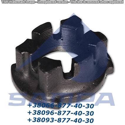 Гайка ступицы BPW М52х2 SW80 овал 0326217120