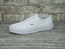 Кеды унисекс белые Vans Authentic (реплика), фото 2