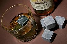 Камни для охлаждения алкогольных и безалкогольных напитков | Кубики для виски Sipping stone, фото 2