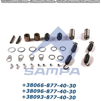 Ремкомплект тормозных колодок SAF 3434360200 (на сторону )