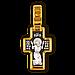 Крест Распятие Христово. Прп. Серафим Саровский, фото 2