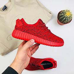 """Женские кроссовки Adidas Yeezy Boost 350 """"Red"""" (люкс копия)"""