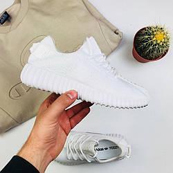 """Мужские кроссовки Adidas Yeezy Boost 350 """"Beluga"""" (люкс копия)"""