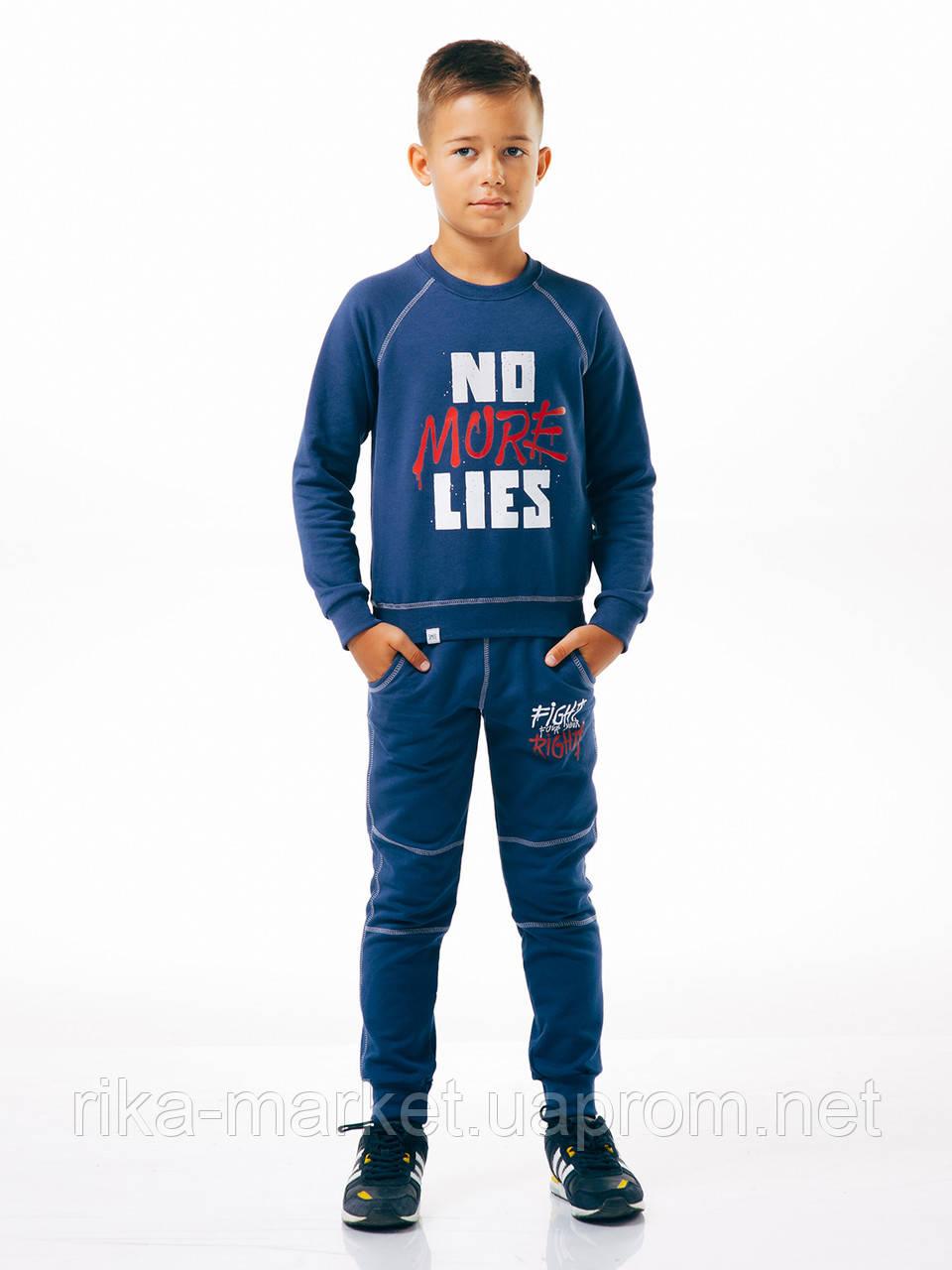 Брюки для мальчика, арт. 115337, возраст 9 лет