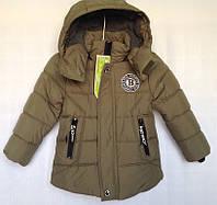 Куртка детская утепленная для мальчика оптом на 1-5 лет , фото 1