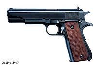 Пистолет Double Eagle M21 с пульками, утяжеленный, детское оружие
