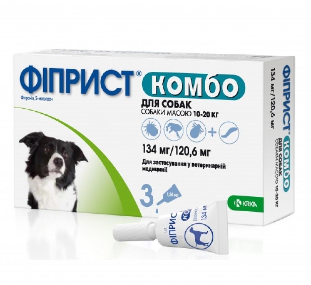Фиприст Спот-он для собак 10-20 кг 1,34 мл 3 ампулы KRKA