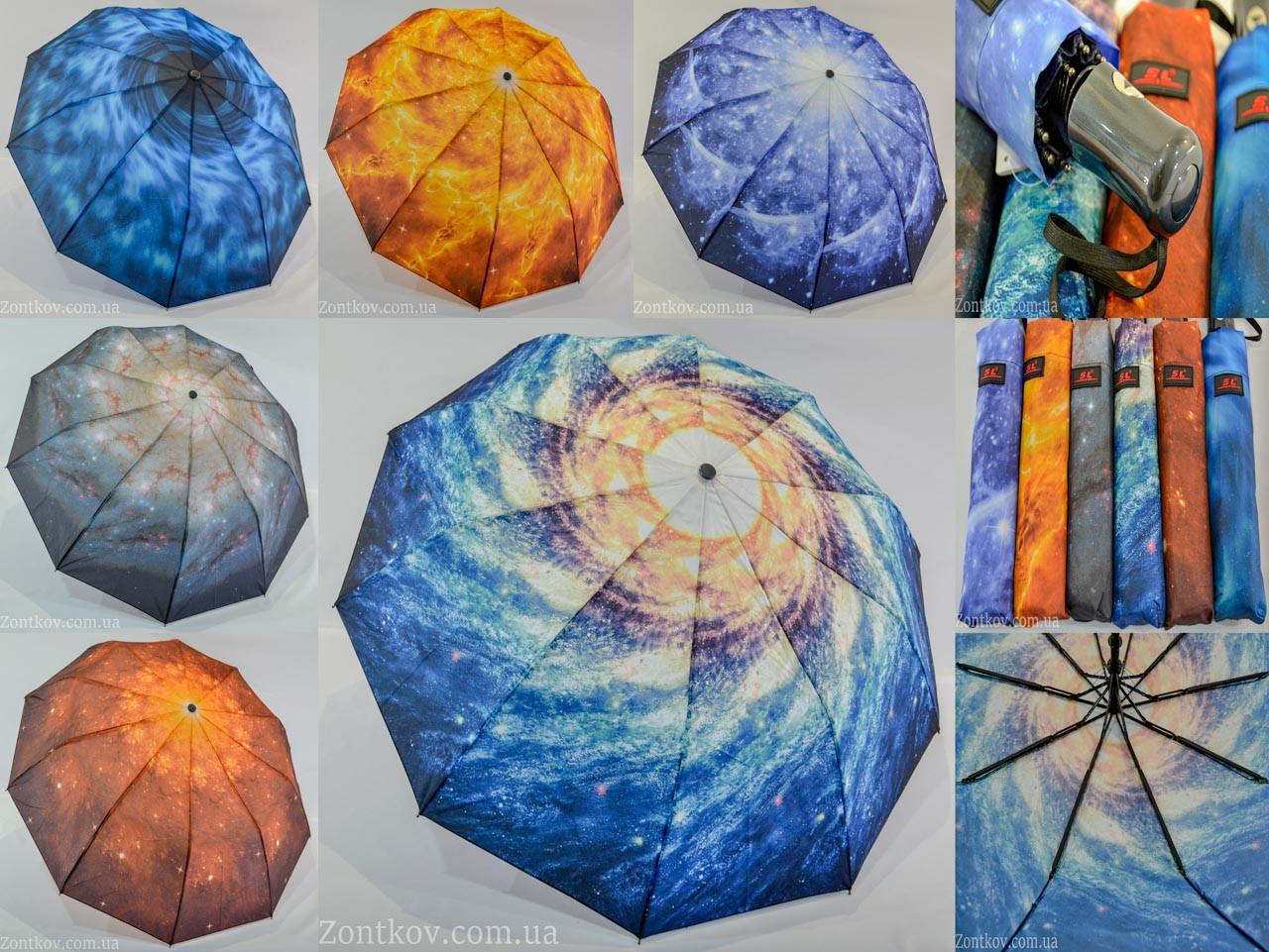 """Зонт женский полуавтомат оптом, """"звёздное небо"""" на 10 спиц от фирмы """"SL"""""""