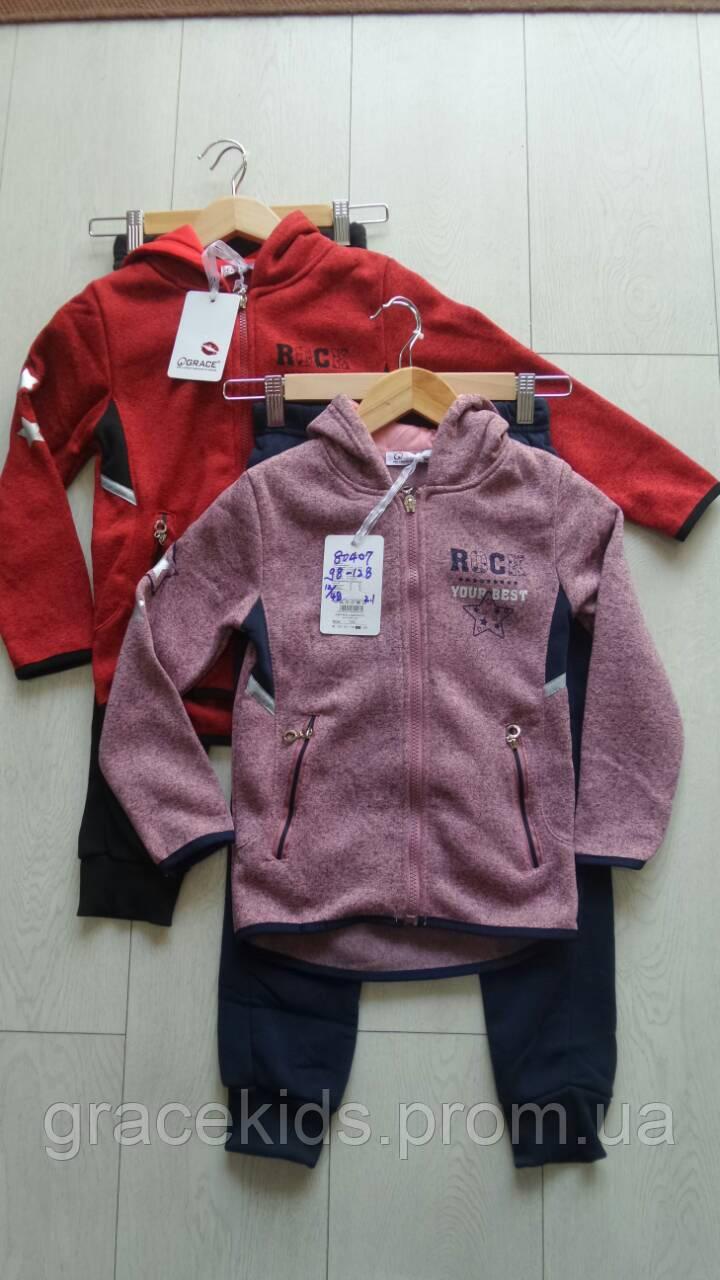 Детские утепленные спортивные костюмы для девочек GRACE,разм 98-128 см