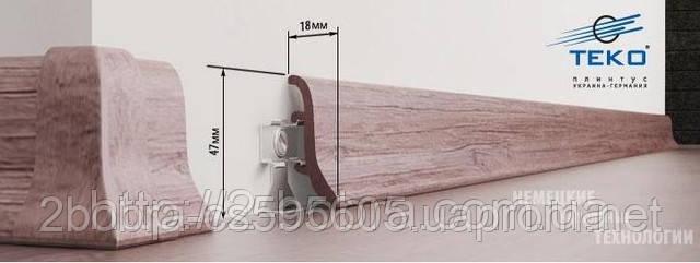 Плинтус Напольный Пластиковый 47 мм. TEKO Классик, фото 2