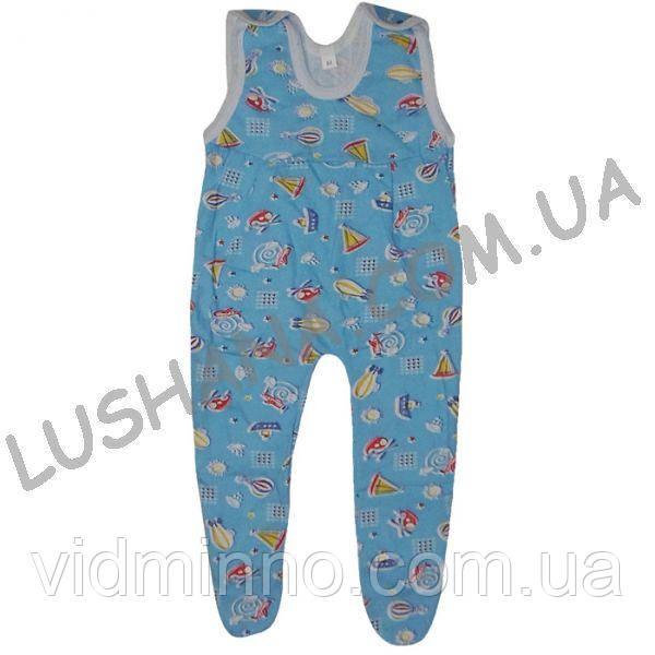 Повседневная одежда для малышей из хлопка - купить в ... 447976149843d